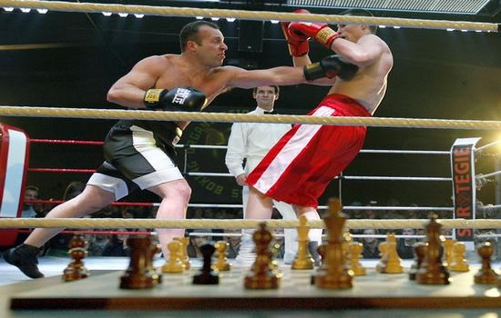 Chess Boxing Weird Sports