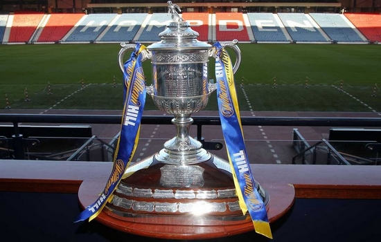 The Scottish Cup Oldest Sports Trophies