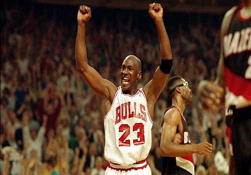 Michael Jordan NBA MVP Award
