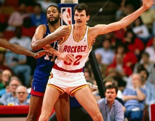 Chuck Nevitt Tallest Players in NBA