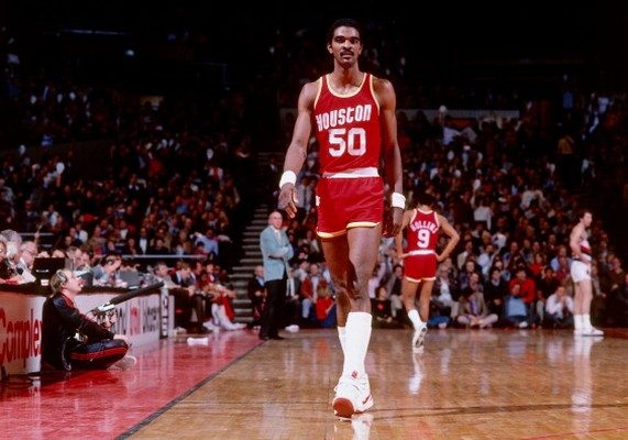Ralph Sampson Tallest Players in NBA